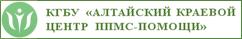 Консультативная психолого-педагогическая помощь специалистов Алтайского краевого центра ППМС-помощи