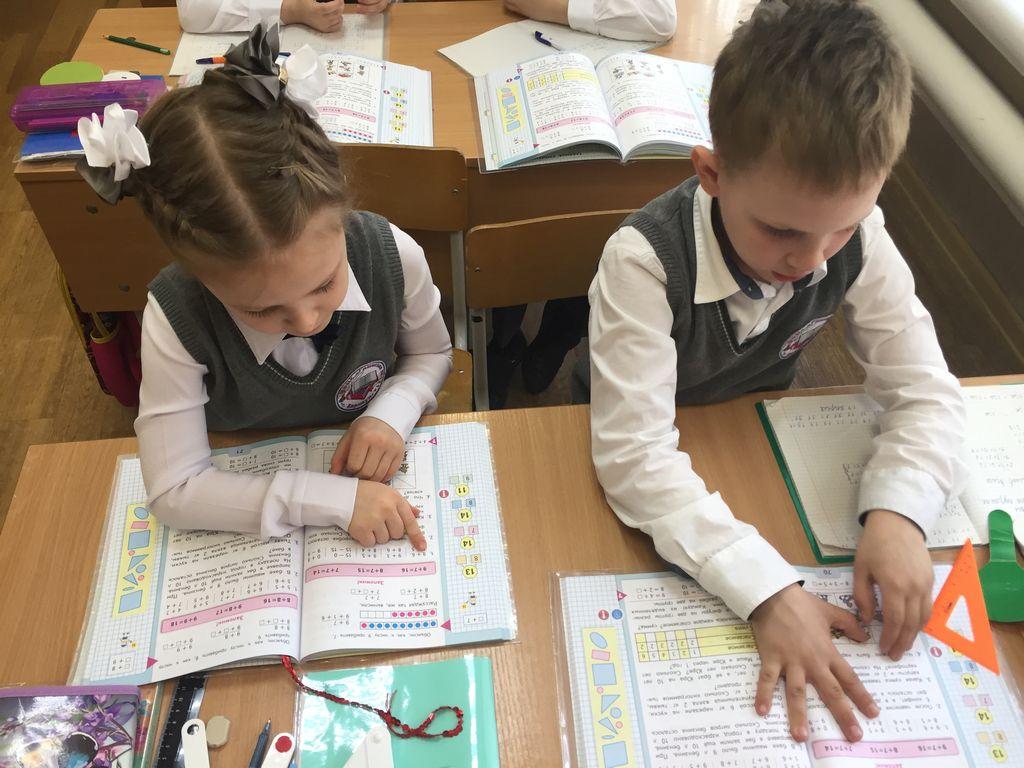 Учителя и воспитатели работают совместно
